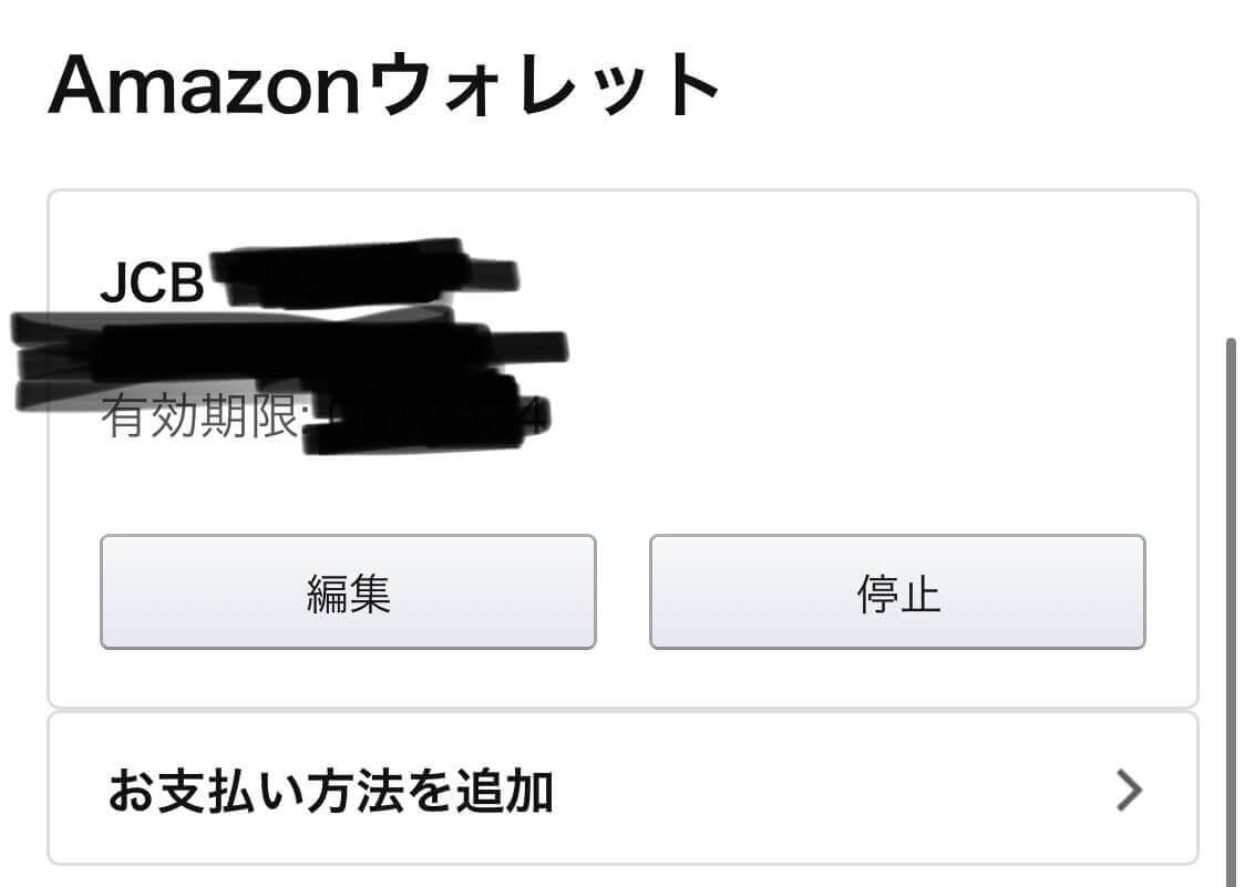 Amazon公式サイト4