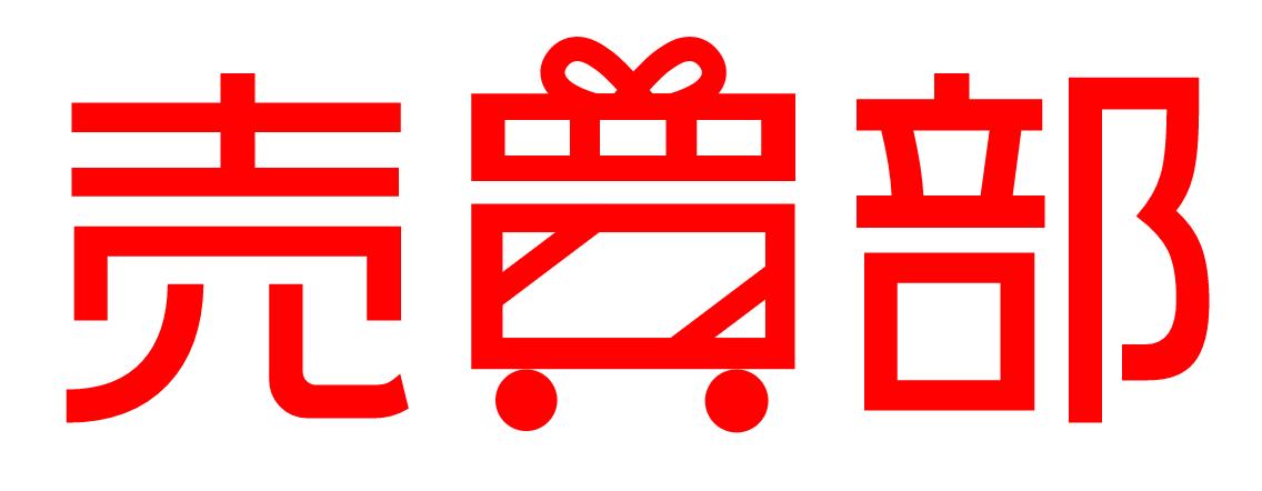 売買部ロゴ